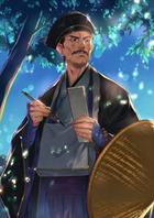 Basho Matsuo (TKD2)