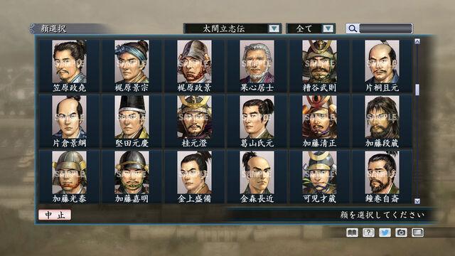 File:Portrait Set 115 (ROTKT DLC).jpg