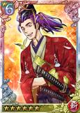 Shinemon Ninagawa 2 (QBTKD)