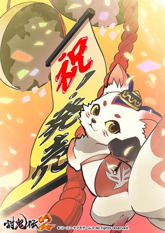 File:Tenko-toukiden2-countdown.jpg