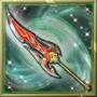 Rare Weapon - Naomasa Ii 2 (SW4II)