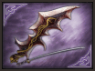 File:Blade of Ganryu (SW2).png