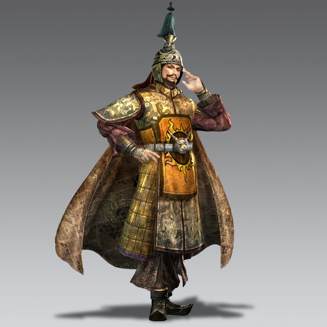 Image - Yuanshao-dw7-dlc-dw3.jpg | Koei Wiki | FANDOM ...