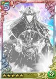 Tsukuyomi's Shadow 2 (QBTKD)