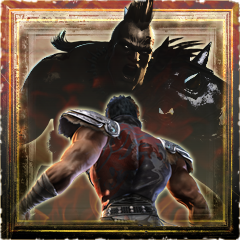 File:Fist of the North Star Trophy 44.png