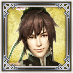 File:Dynasty Warriors 7 - Xtreme Legends Trophy 9.png