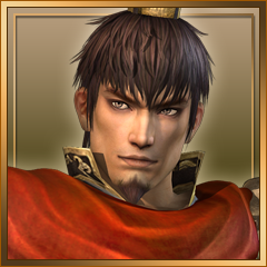 File:Dynasty Warriors 6 - Empires Trophy 37.png