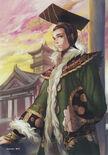 Liushan-dw7art