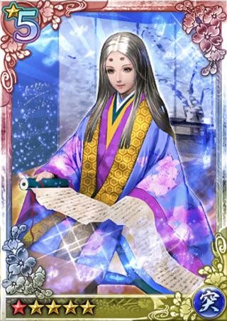 File:Murasaki Shikibu 2 (QBTKD).png