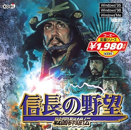 File:NA2 JP Cover.png