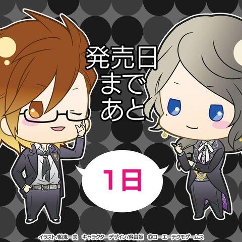 File:Corda4-countdown-sunaga-ogura.jpg
