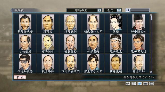 File:Portrait Set 73 (ROTKT DLC).jpg
