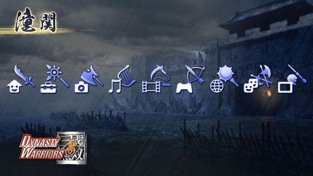 File:Wei XMB PS3 theme (DW8 DLC).jpg