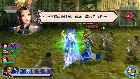 File:Dwsf2-dlc4-quest02.jpg
