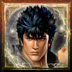 File:FNS2 Trophy 33.png