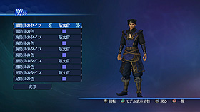 File:Male Costume 8 (DW8E DLC).jpg