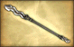 File:2-Star Weapon - Dual Misery.png