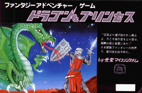 File:DP Cover.png