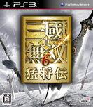 Dw7xl-jp-cover