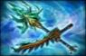 Mystic Weapon - Toshiie Maeda (WO3U)