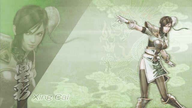 File:XingCai-DW7XL-WallpaperDLC.jpg