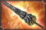 File:Lance - 3rd Weapon (DW7).png