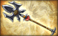 File:Big Star Weapon - Savage Trident.png