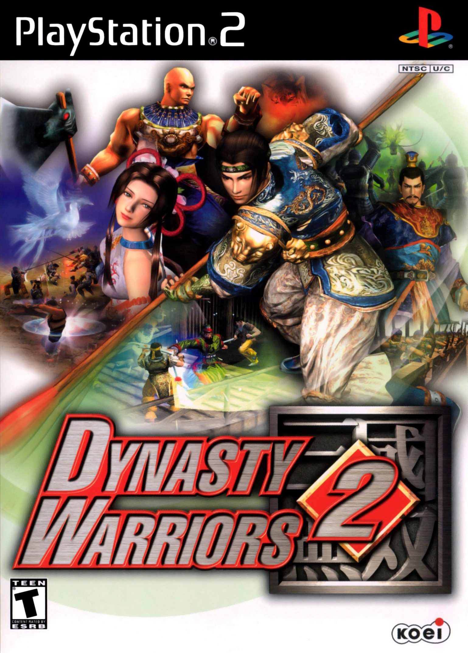 Dynasty Warriors 2 | Koei Wiki | FANDOM powered by Wikia