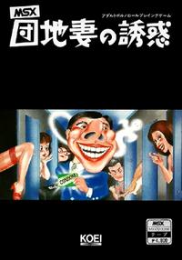 DZU Cover