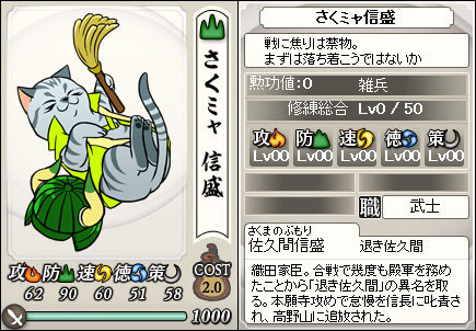 File:Nobumori-nobunyagayabou.jpg