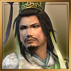 File:Dynasty Warriors 6 - Empires Trophy 22.png