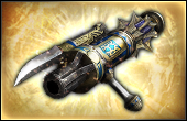 File:Arm Cannon - 5th Weapon (DW8).png