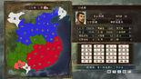 Scenario 3-1 (ROTKT DLC)