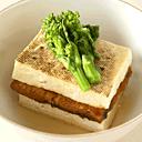 File:Cooking Navigator Recipe 104.png