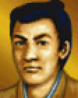 Tsuneoki Ikeda (TR2)