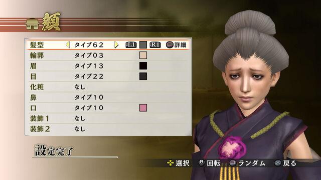 File:Edit Female Face Parts 2 (SW4 DLC).jpg