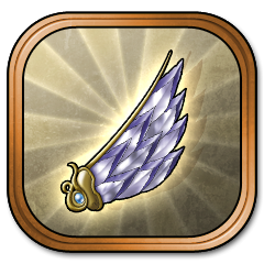 File:DQH Trophy 47.png