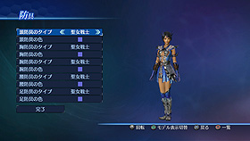 File:Female Costume 1 (DW8E DLC).jpg