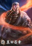 Masayuki Sanada (TKD2 DLC)