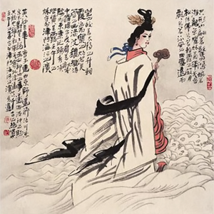 File:Zhenji Illustration.png