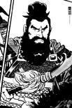 Guan Yu (SSDM)