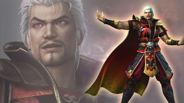 File:Sun Jian Wallpaper (WO3 DLC).jpg
