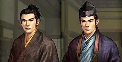 File:Kanetsugu-taikorisshidenv.jpg