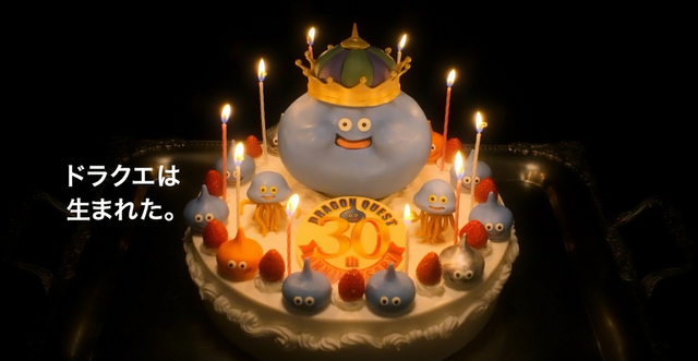 File:30th Anniversary Cake (DQH2).png
