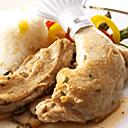 File:Cooking Navigator Recipe 43.png