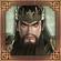 Dynasty Warriors 7 Trophy 43