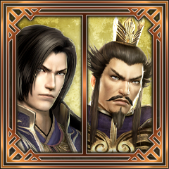 File:Dynasty Warriors 7 - Xtreme Legends Trophy 31.png