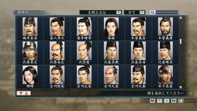 File:Portrait Set 117 (ROTKT DLC).jpg
