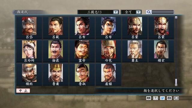 File:Portrait Set 266 (ROTKT DLC).jpg
