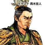 Jiang Wei 2 (1MROTK)